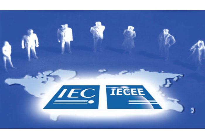 CB (IECEE) ტესტები