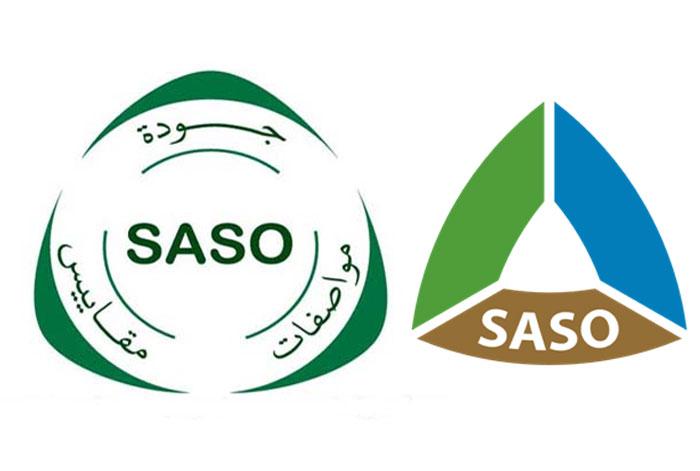 آزمایشگاه آزمایشگاه استاندارد SASO